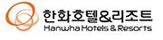 Hanwha Hotels & Resorts 로고